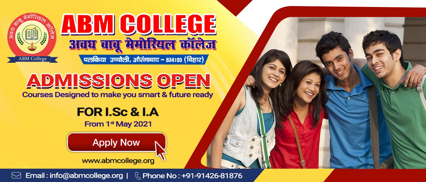 Admission Open for I.sc and I.A