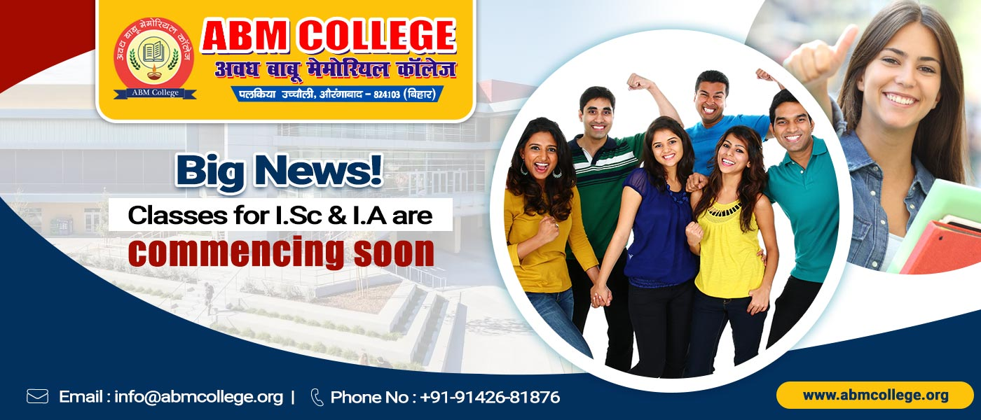 Classes for I.sc and I.A commencing Soon